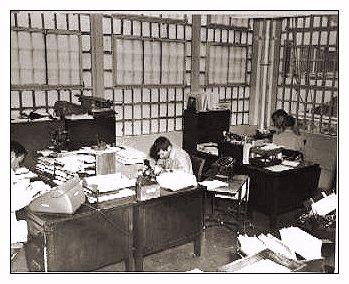 Industries Office - Alcatraz Island - GGNRA